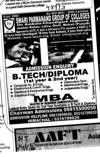 BTech Diploma and MBA (Swami Parmanand Group of Colleges)