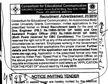 One Engineer Required (Consortium for Educational Communication)