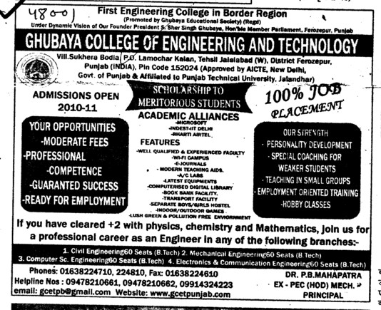 Engineering with moderate fees (Ghubaya College of Engineering and Technology GCET)