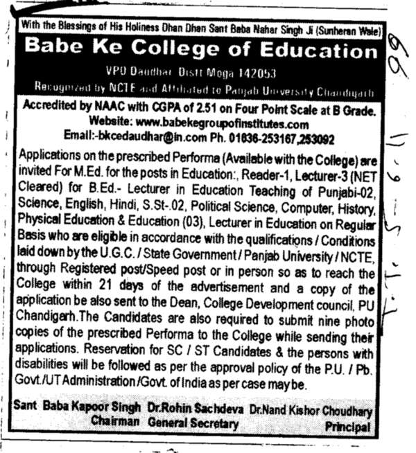 M Ed and B Ed Lecturer in Education (Government College of Education)