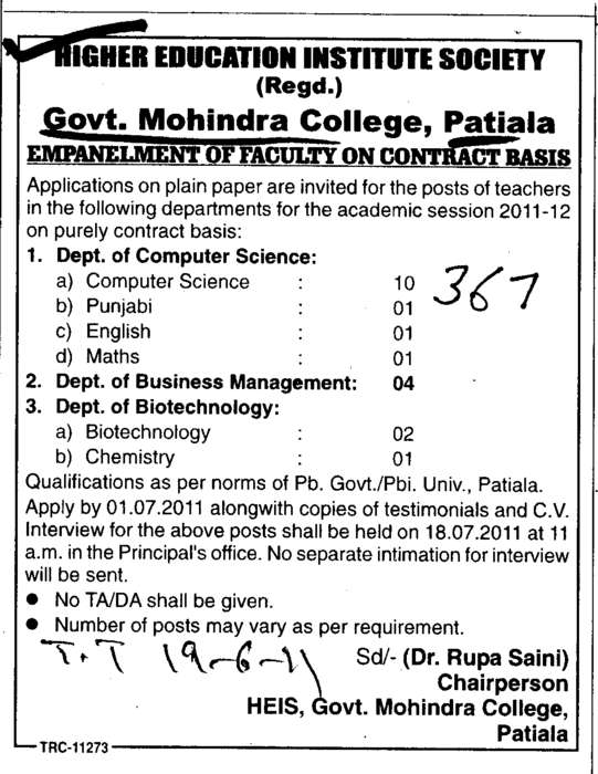 Lecturers in Computer Science (Government Mohindra College)
