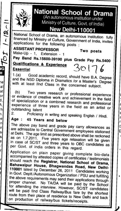 Assistant Professors For Extension (National School of Drama)