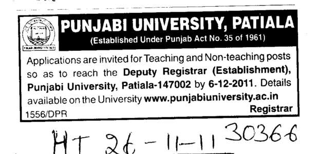 Technical and Non Technical Staff (Punjabi University)