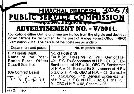 Range Forest Officer (University Grants Commission (UGC))