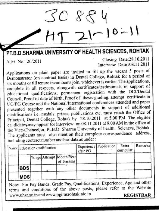 Post of Demonstrator (Pt BD Sharma University of Health Sciences (BDSUHS))