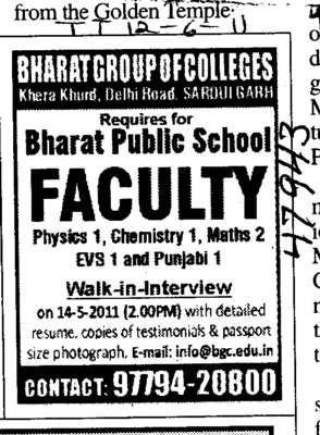 Lecturer for Physics and Chemistry (Bharat Group of Institutions)