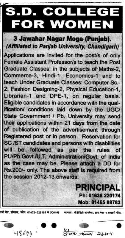 Assistant Professors for Graduate Classes (SD College for Women)