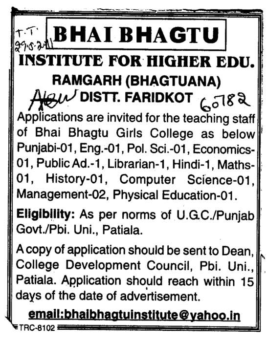 Technical Staff (Bhai Bhagtu Institute for Higher Education)