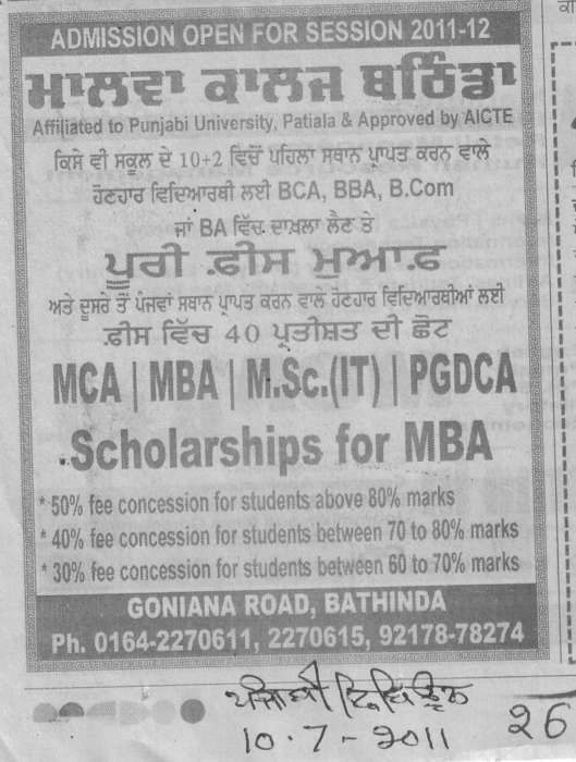 MCA MBA and PGDCA etc (Malwa College (earlier RCMT))