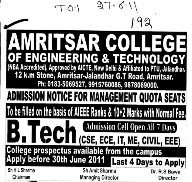Management Quota Seats (Amritsar College of Engineering and Technology ACET Manawala)
