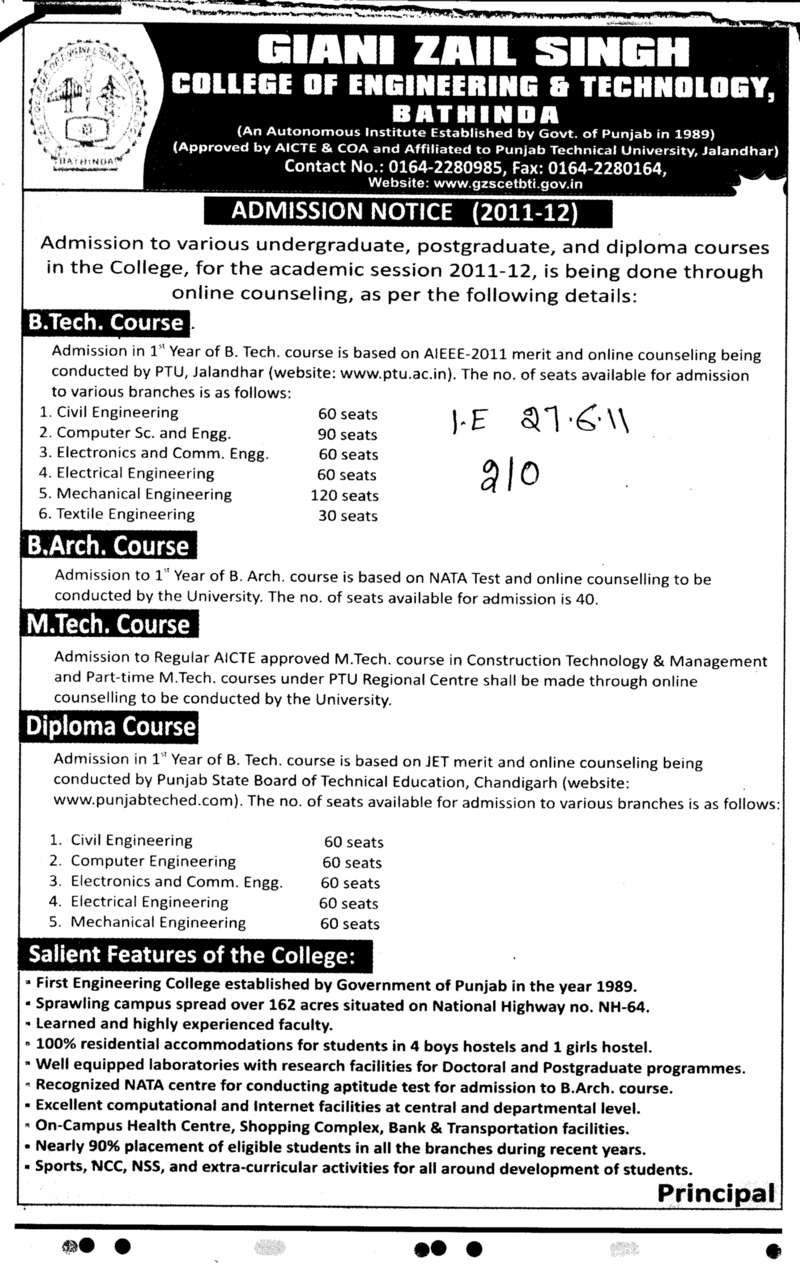 B Tech B Arch M Tech and Diploma Courses (Giani Zail Singh College Punjab Technical University (GZS PTU) Campus)