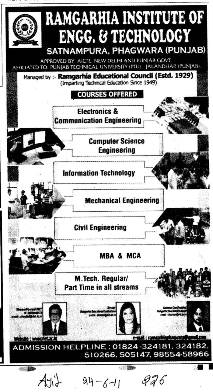 MBA MCA and More Courses (Ramgarhia Institute of Engineering and Technology RIET)