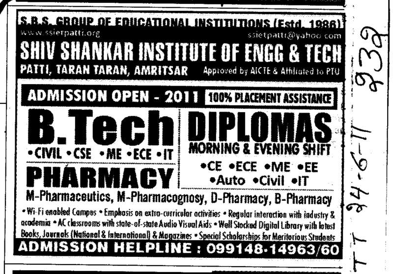 B Tech Pharmacy and Diplomas (Shiv Shankar Institute of Engineering and Technology (SSIET))