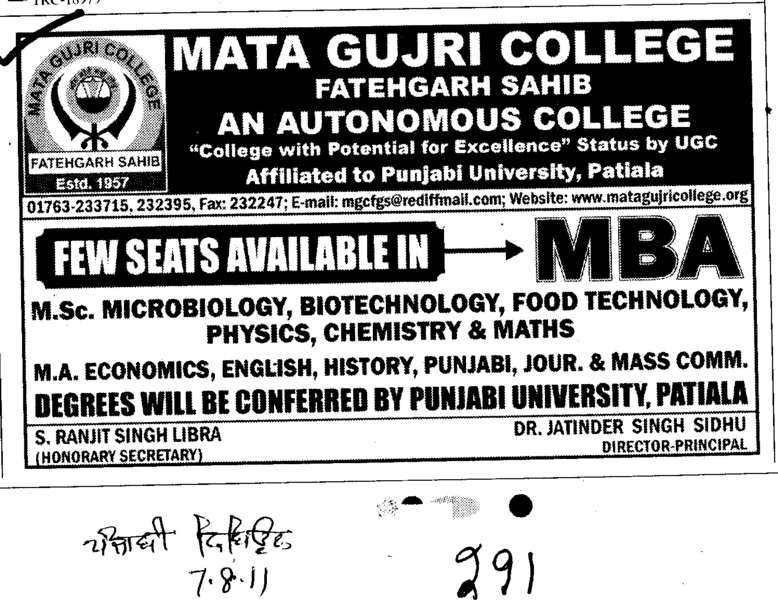 Few Seats Avialable in MBA (Mata Gujri College)