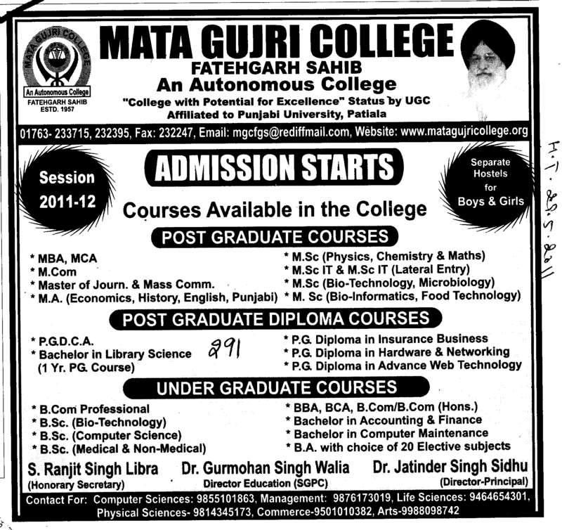 Post Graduate Course and Diploma etc (Mata Gujri College)