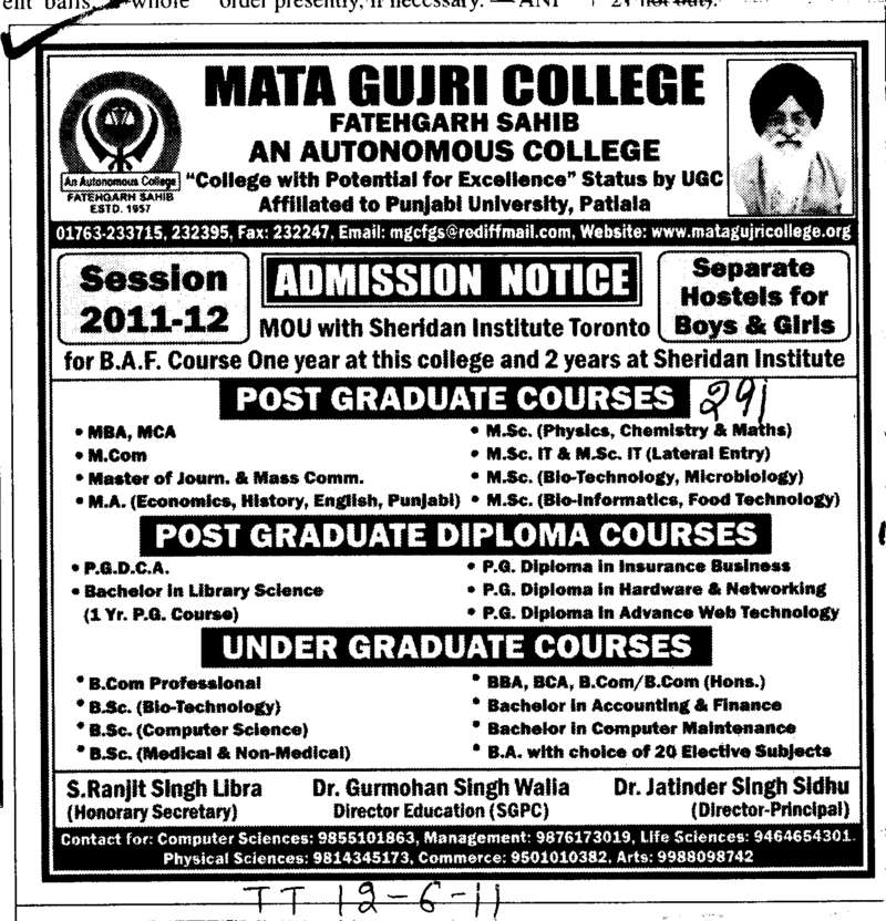 Under Graduate Courses (Mata Gujri College)