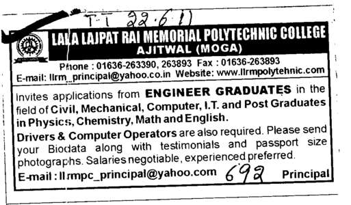Engineering Graduates (Lala Lajpat Rai Memorial Polytechnic College)