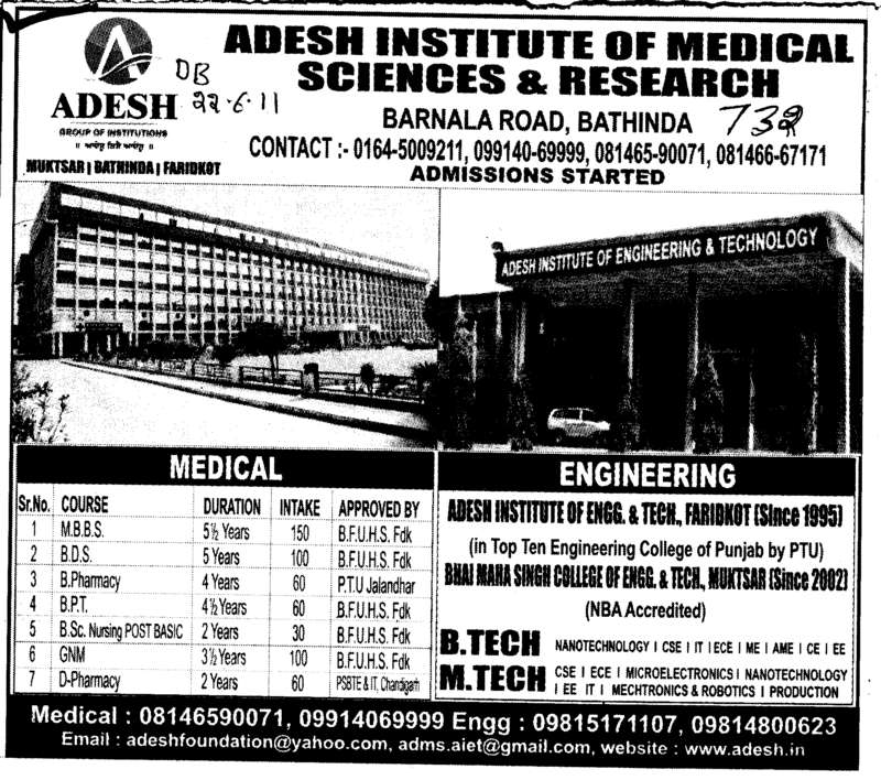 Medical and Engineering (Adesh Institute of Medical Sciences and Research)