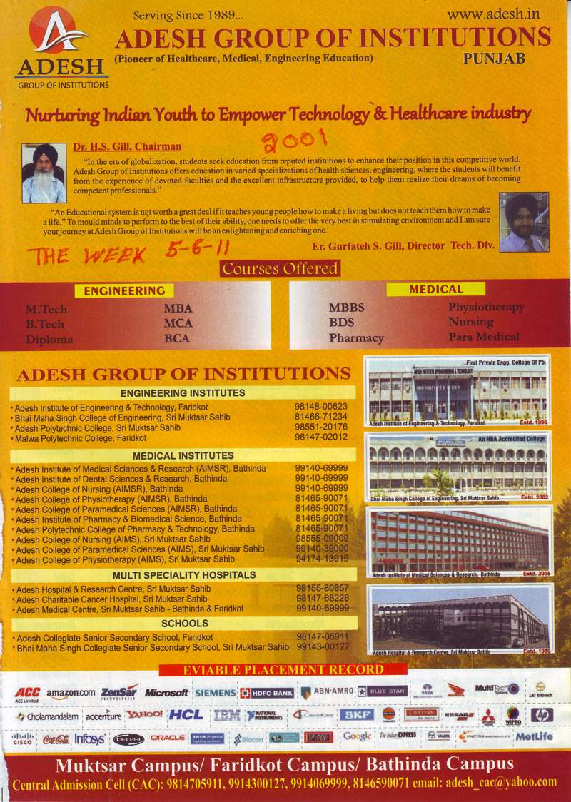 Engineering and Medical Course (Adesh Group of Institutions)