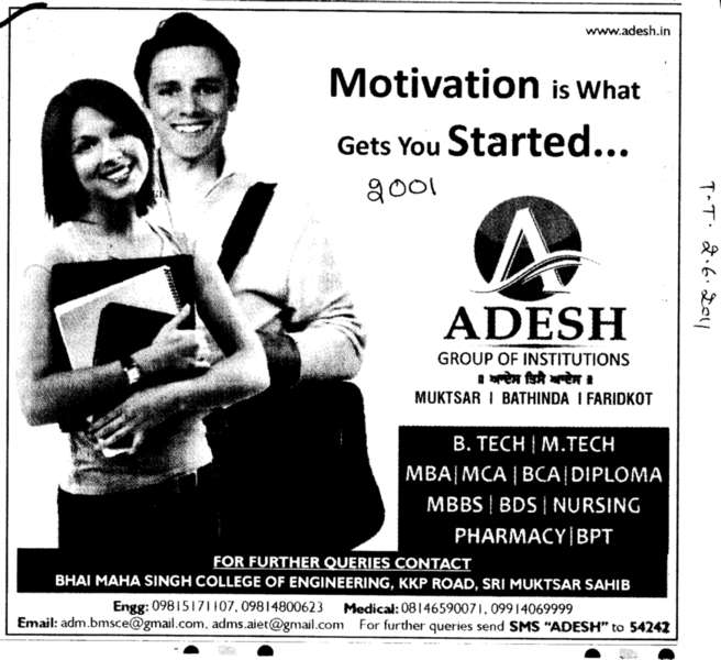 MBA B Tech and M Tech etc (Adesh Group of Institutions)