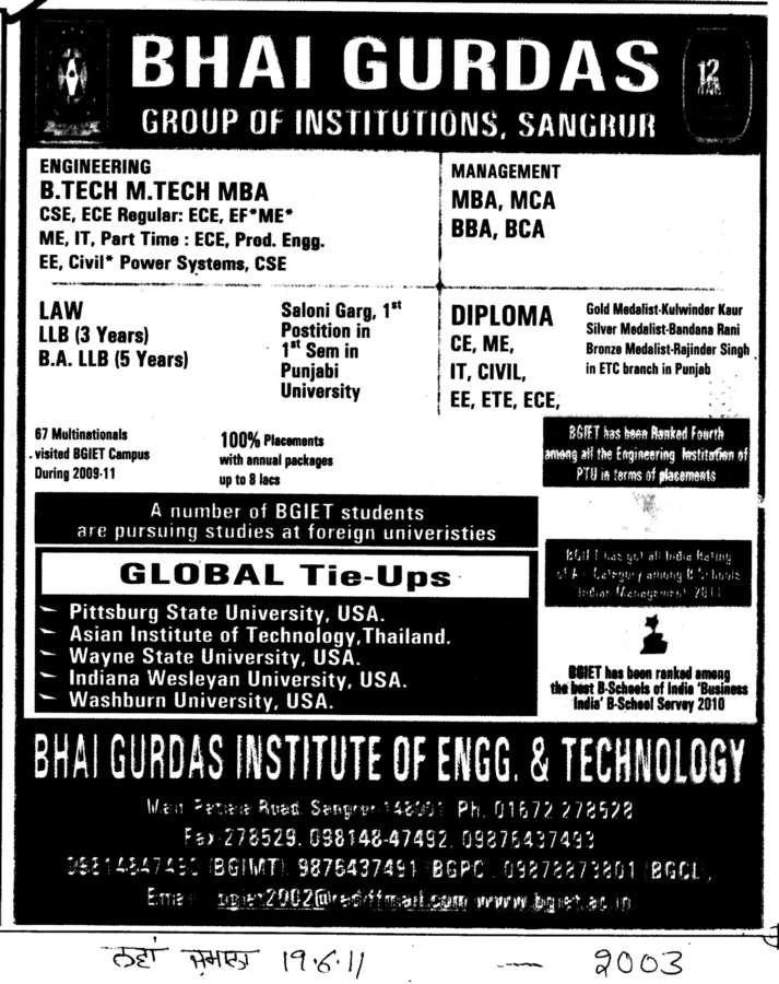 Engineering Management and Law etc (Bhai Gurdas Group of Institutions)