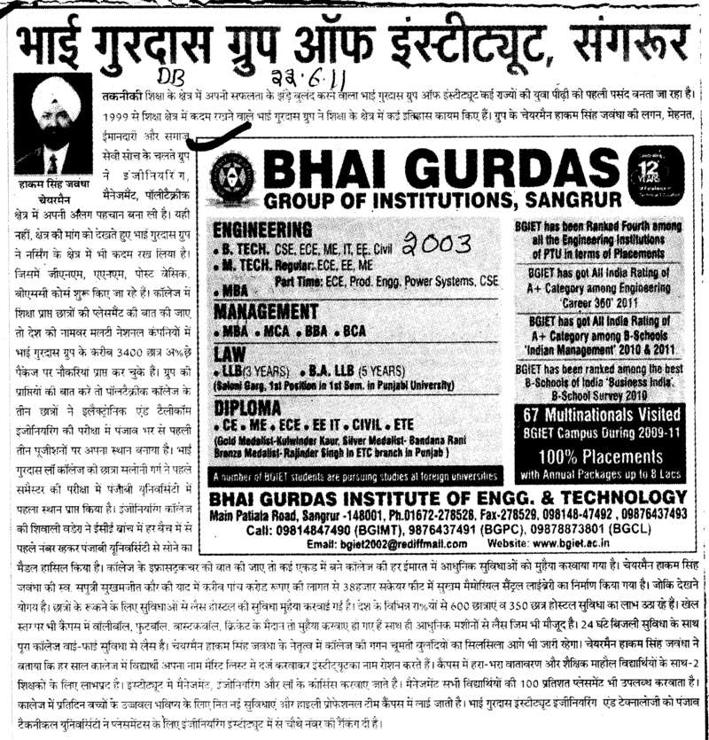 Management Diploma and Law etc (Bhai Gurdas Group of Institutions)