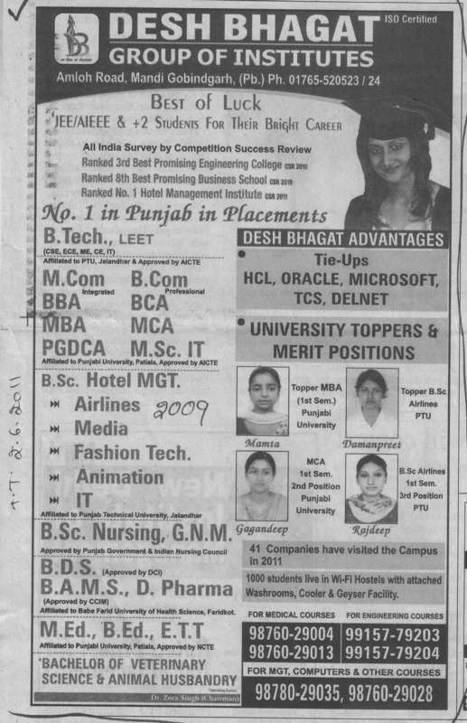 BTech BBA MCA MBA and PGDCA etc (Desh Bhagat Group of Institutes)