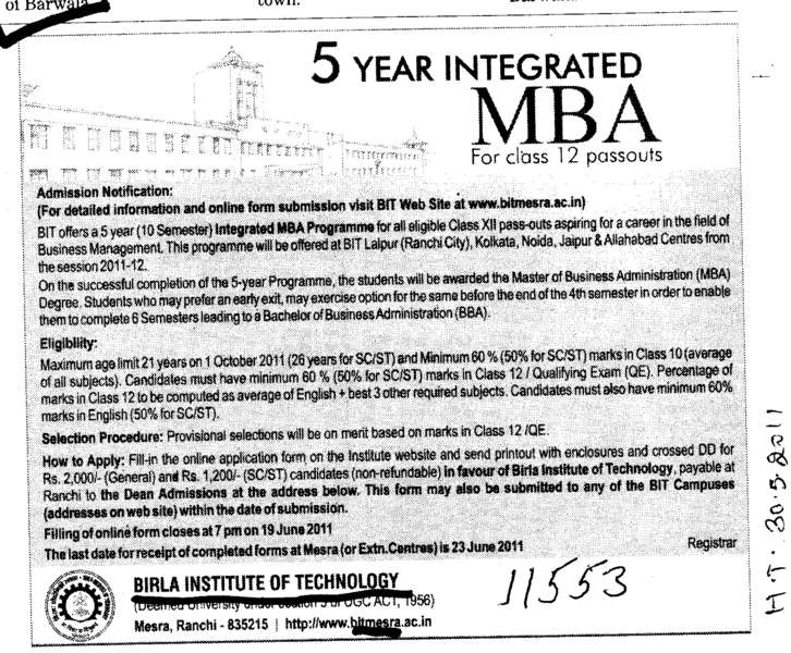 Notification for MBA (Birla Institute of Technology (BIT Mesra))