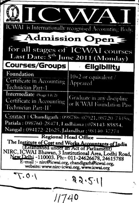Certificate in Accountant Technician in First and Second year (Institute of Cost and Works Accountants of India (ICWAI))