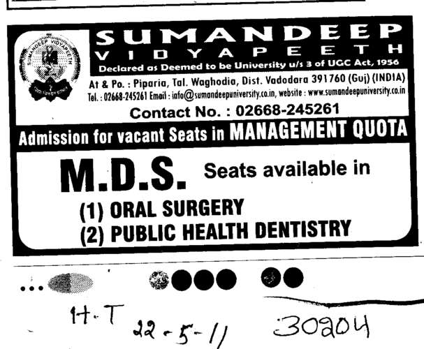 MDS in Oral Surgery and Public Health Dentistry (Sumandeep Vidyapeeth University Piparia)