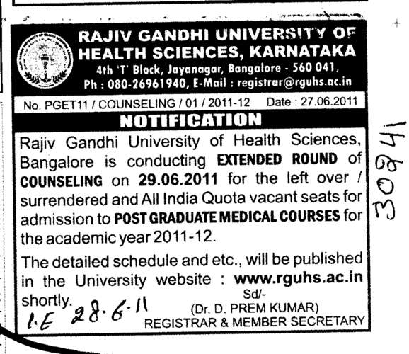 Rajiv Gandhi University of Health Sciences - RGUHS