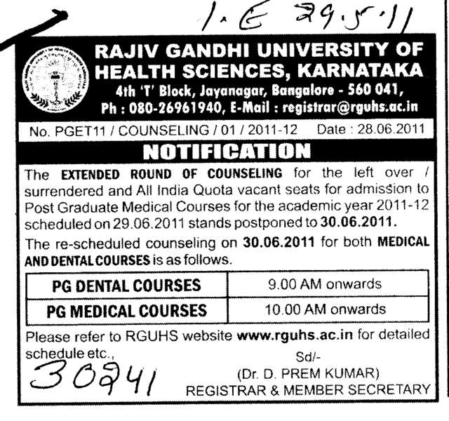 Dissertation of rajiv gandhi medical university