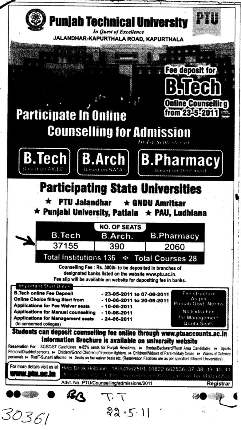 BTech BArch and B Pharmacy (IK Gujral Punjab Technical University PTU)