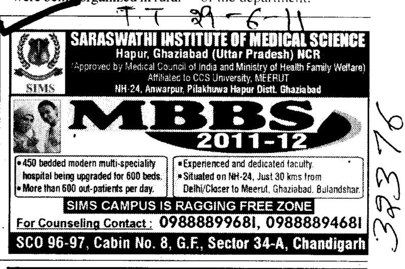 MBBS Programmes (Saraswati Institute of Medical Sciences)