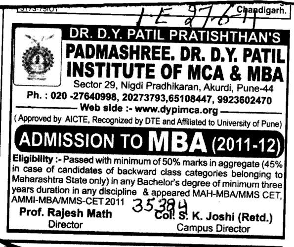 MBA Programme (Dr DY Patil Institute of Master of Computer Applications MCA Pune)