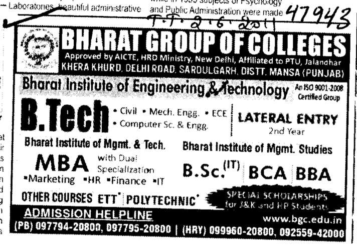 BTech MBA BCA and BBA etc (Bharat Group of Institutions)