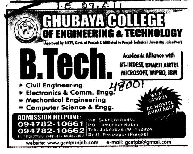 BTech in all trades (Ghubaya College of Engineering and Technology GCET)