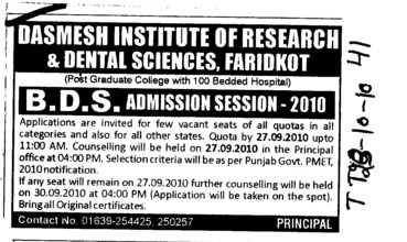 BDS Programmes (Dashmesh Institute of Research and Dental Sciences)