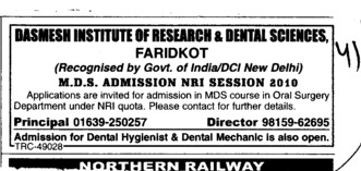 MDS Course in Oral Surgery Department under NRI (Dashmesh Institute of Research and Dental Sciences)