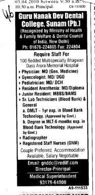 Physician Gynecologist Pediatrician and Resident Anesthesia etc (Guru Nanak Dev Dental College)