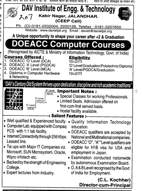 all computer courses list pdf
