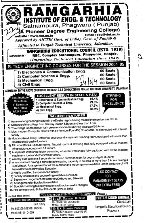 BTech in Civil Mechanical Electronics and Computer Engineering (Ramgarhia Institute of Engineering and Technology RIET)