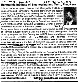 Message of Pritam Singh Bhogal Chairman RIET (Ramgarhia Institute of Engineering and Technology RIET)