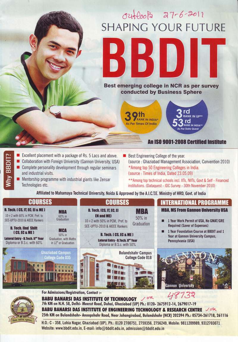 B Tech and MBA Course (Babu Banarasi Das Group of Educational Insitutions)