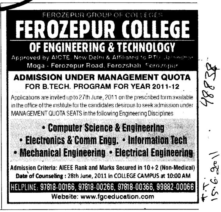 B Tech and Diploma Courses (Ferozepur College of Engineering and Technology)