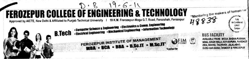 B Tech and MBA Course (Ferozepur College of Engineering and Technology)