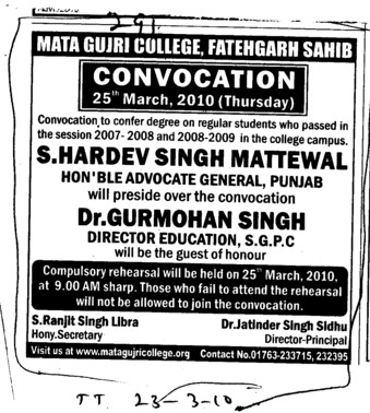 Annual Convocation (Mata Gujri College)