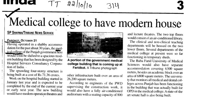 Medical College to have modern house (Guru Gobind Singh Medical College)
