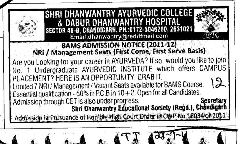 BAMS and Management Courses (Shri Dhanwantry Ayurvedic College and Hospital)