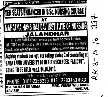 Seats Enhanced in BSc Nursing Course (Mahatma Hans Raj DAV Institute of Nursing)
